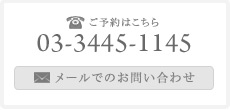 form_btn.jpg